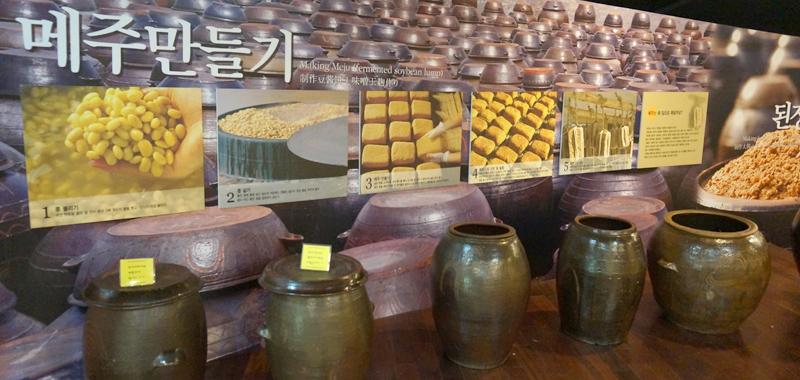 soybeanmuseum130708-main
