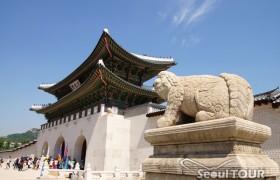 ソウル市内歴史+守門将交代儀式半日ツアー
