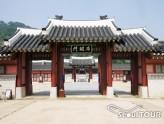 hwaseong_haenggung_tour04