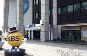 韓国のマンハッタン汝矣島+メディア業界のメッカ上岩DMC(デジタルメディアシティ)ツアー(日・月除き)