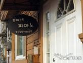 kimsamsoon_tour11