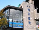 kimsamsoon_tour13