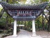 kimsamsoon_tour21