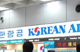 日韓線フライト情報