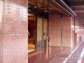 明洞ロッテホテルの入口