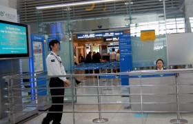 パスポート・ビザに関する情報