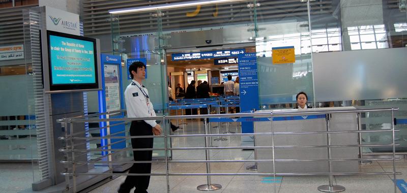 passport_info_main
