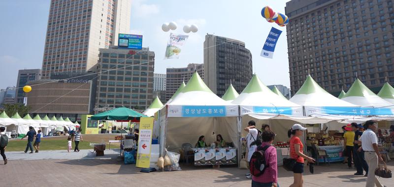 seoulmarket0913-main