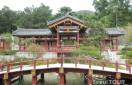 shillapark_tour24