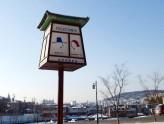 韓国らしい建物の公衆トイレ