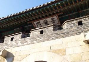 hwaseong_report22