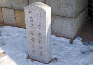 hwaseong_report34