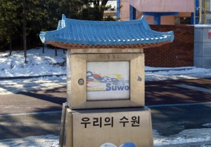 hwaseong_report57