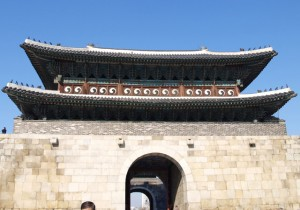 hwaseong_report80