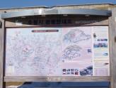 水原華城全体図
