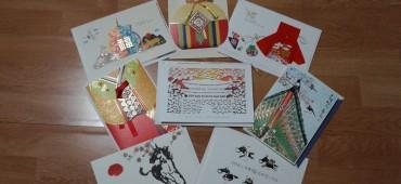 새해 복 많이 받으세요(セへ ボッ マニ パドゥセヨ)・韓国の年賀カード