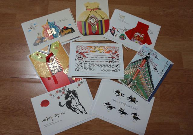 card131231-2