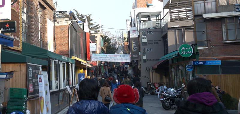 itaewon140124-main