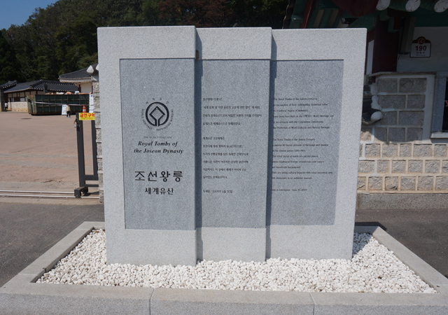 jangneung140204-1