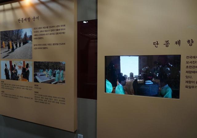 jangneung140204-18