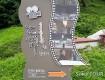 龍仁大長今パーク +「トッケビ~君がくれた愛しい日々~」 安城、ソウルロケ地ツアー (赤いマフラーと 花束の主人公体験、写真1枚